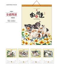 022金猪开运(大四开挂历)