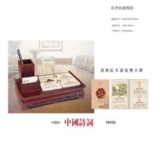 159中国诗词