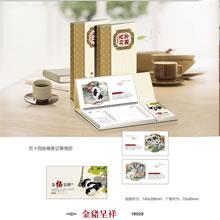 028金猪呈祥(周历)