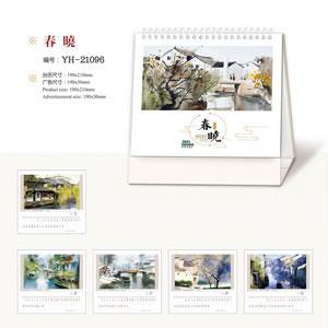 YH21096春晓